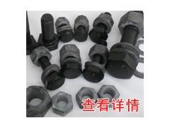 钢结构螺栓