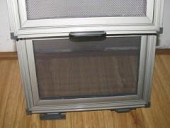 不锈钢防蚊窗纱