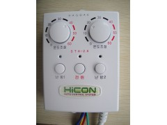 STA-2.6双控旋钮