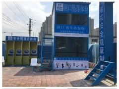 建筑安全体验馆