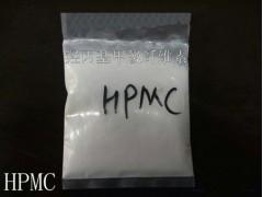 羟丙基甲级纤维素