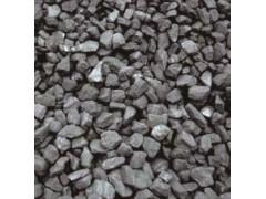 环保洁净块煤