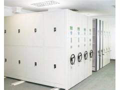 档案室专用密集柜