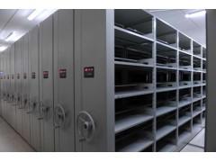 智能密集档案柜