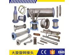 金属软管、管道波纹补偿器