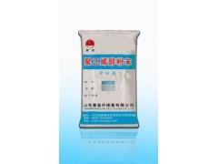 聚乙烯醇粉末