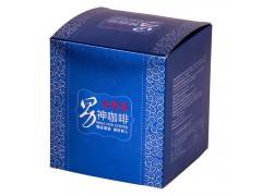 金银卡纸包装盒