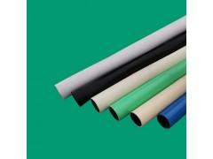 PE覆塑铁线棒 精益管 0.8 1.0 1.2 1.5 2.0钢壁厚
