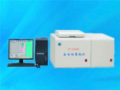 HT-6000B精密微机全自动量热仪