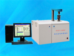 HTLRY-1000SJ高精度微机全自动量热仪