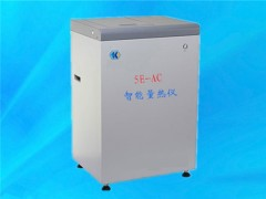 5E-AC量热仪