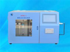 HTDL-2微机全自动定硫仪
