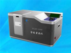 HTLRY-2000智能量热仪