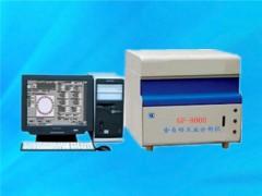 GF-8000全自动工业分析仪
