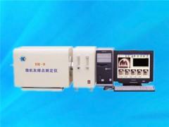 HR-8000B型微机全自动灰熔点测定仪