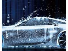 专业快速洗车服务