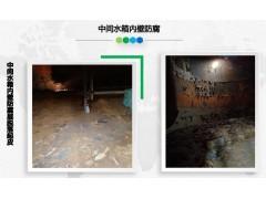 中间水箱内壁防腐