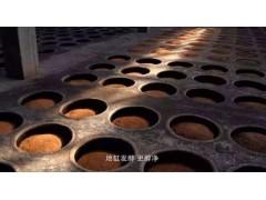 地缸发酵 手工酿造