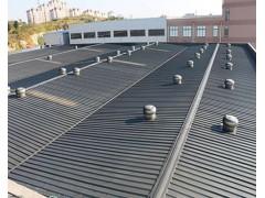 彩钢板屋顶处理