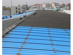 厂区屋顶彩钢板防水对比