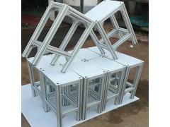 铝型材小板凳