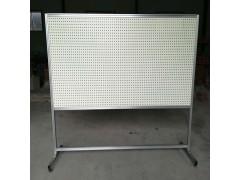 铝型材看板