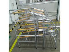 铝线棒流利货架