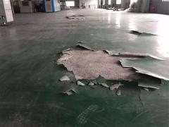旧地坪修复