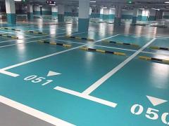 停车场地坪养护
