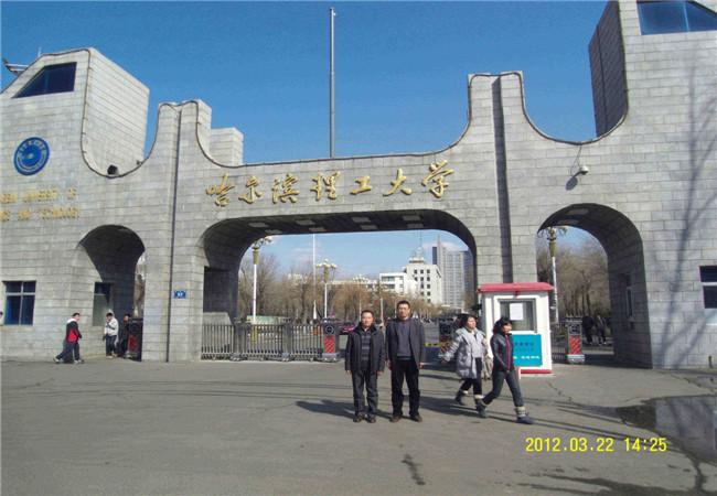 哈尔滨工业大学热压罐 (2)