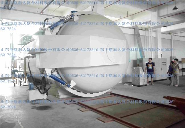 深圳丰盛复合材料有限公司 (1)