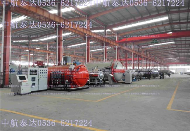 中国人民解放军第5720工厂