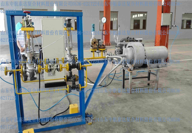 中国兵器--江南工业集团有限公司 (3)