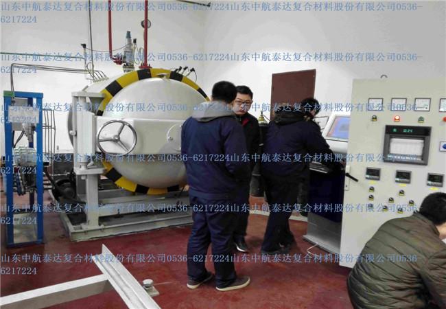中国兵器--江南工业集团有限公司 (1)