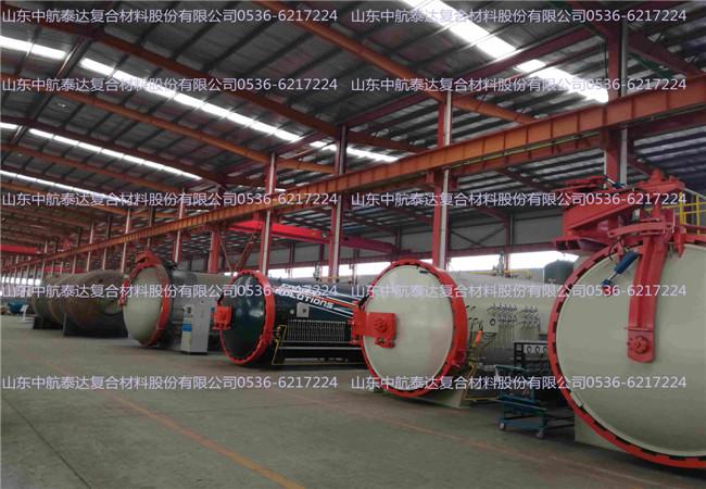 卡奔碳纤维技术(东莞)有限公司 (2)