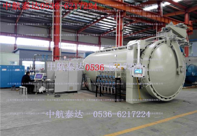 中国电子科技集团公司第三十三研究所 (2)