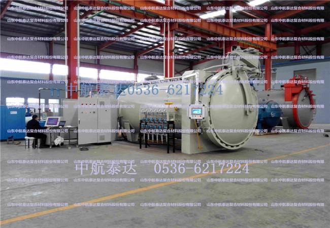 中国电子科技集团公司第三十三研究所 (1)