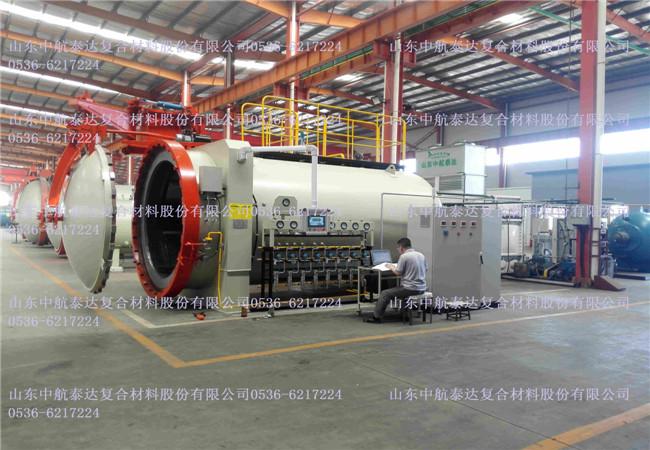 中国电子科技集团公司第十研究所 (2)