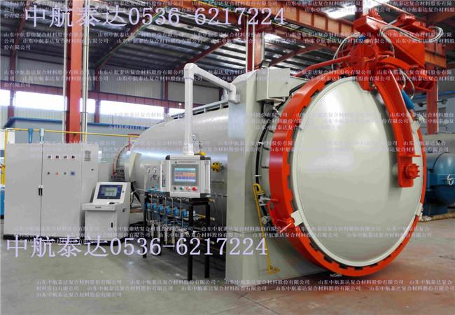 中国电子科技集团公司第十研究所 (1)