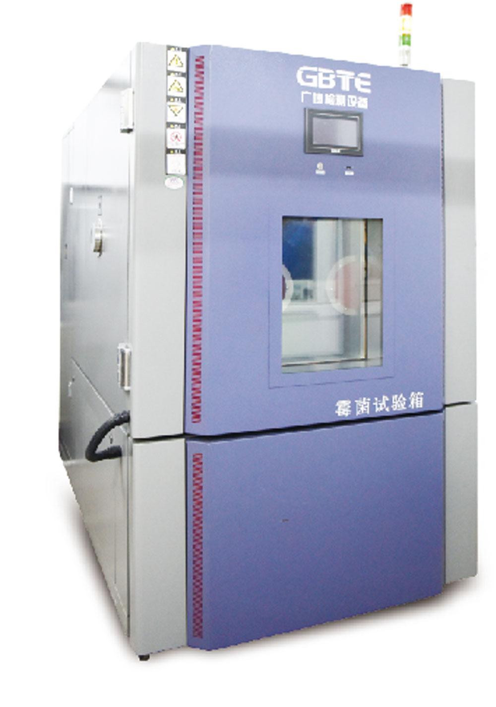 霉菌试验箱