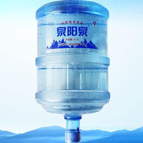 泉阳泉桶装水