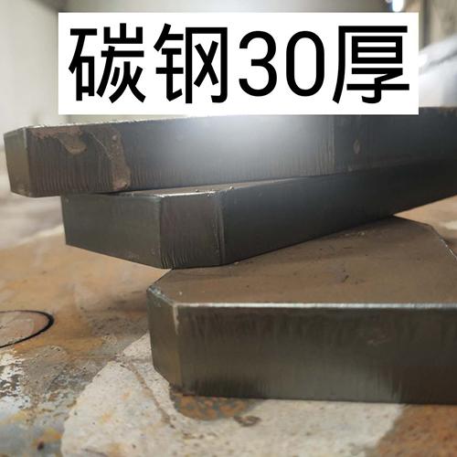 辽宁不锈钢切割加工