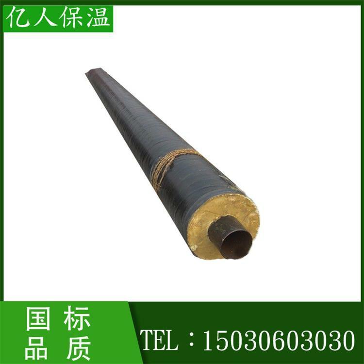 聚氨酯保温管工程材料