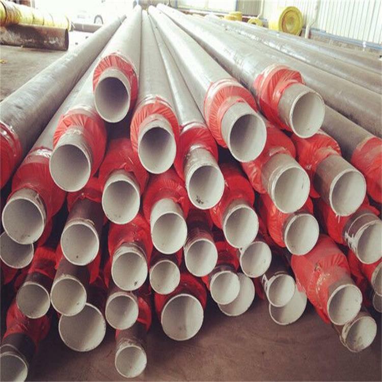 预制直埋保温管供热管道