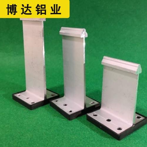 T型支座(t型铝型材、锰板支座)