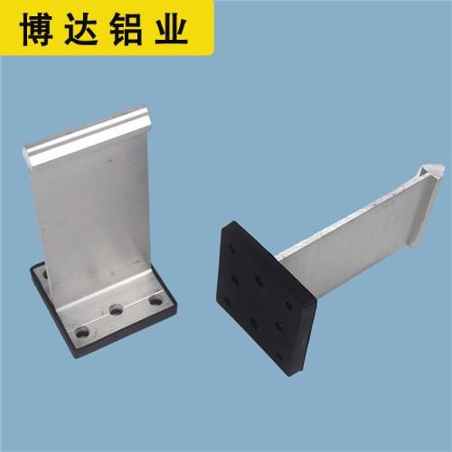 锰板支座(铝型材支座)