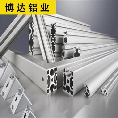 散热铝型材
