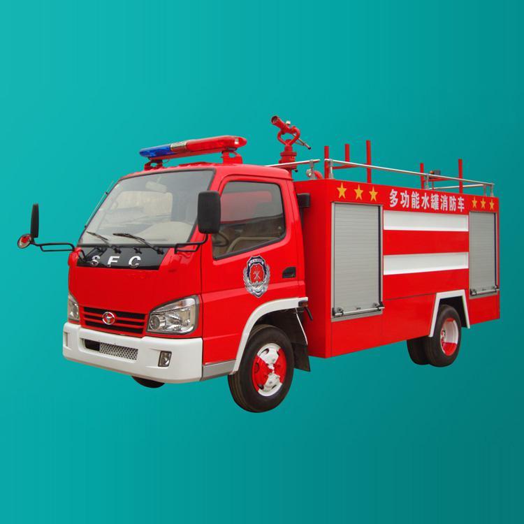 多功能水罐消防车