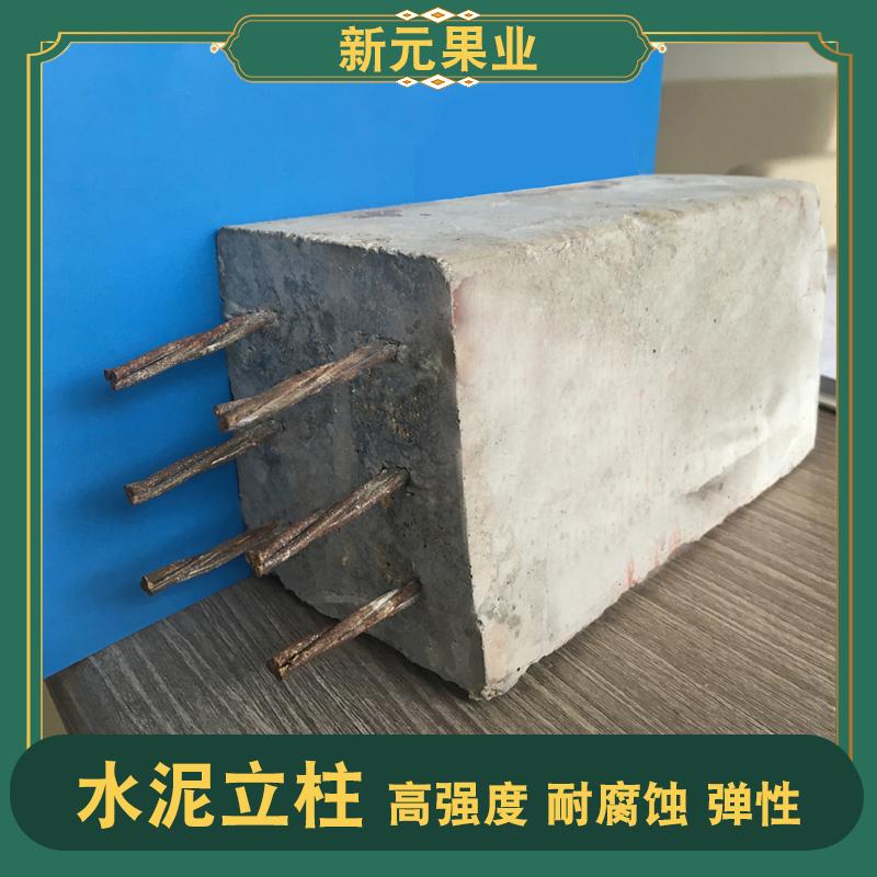 大棚水泥立柱