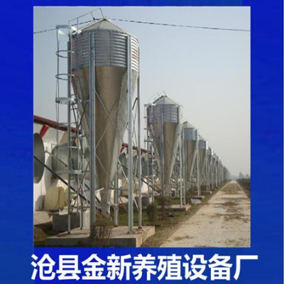 沧县金新养殖设备厂